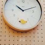 壁掛け時計 振り子時計 掛時計 シンプル かわいい 北欧 小鳥 鳥 ひよこ 動物 アニマル ナチュラル 丸型 木 おしゃれ アニマル 雑貨 ギフト 贈り物 プレゼント
