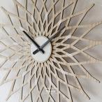 壁掛け時計 太陽 シンプル レトロ 木目 北欧 おしゃれ デザイン カフェ モダン インテリア 静か 寝室 スイープムーブメント