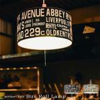 ペンダントライト 2灯 天井照明 アメリカン レトロ カジュアル ダイニング 子供部屋 ワンルーム おしゃれ カフェ 4畳 6畳 Bus Roll Lamp バスロールランプ