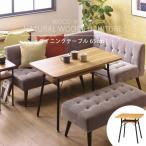 ダイニングテーブル カフェテーブル ソファテーブル 食卓机 木 ナチュラル モダン おしゃれ シンプル 北欧 正方形 幅65cm