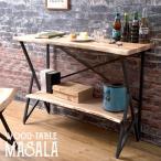 カウンターテーブル ハイテーブル 作業台 幅 100 cm オープンラック 古木デザイン 天然木 デザイン おしゃれ ディスプレイ ハンドメイド 木材 アイアン