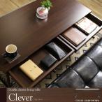 テーブル センターテーブル リビングテーブル 長方形 引出し 収納 木目 カフェ モダン 北欧 おしゃれ シンプル ミッドセンチュリー