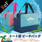 其它 - プールバッグ キッズ  ビーチバッグ スイミングバッグ ジムバッグ レディース 子ども 防水 学校 海 夏 売れています