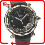 ショパール  ハッピースポーツ メンズ腕時計