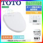 [TCF4731AK:NW1] TOTO トイレ便座 ウォシュレット アプリコット ホワイト F3A 暖房便座 レビューを書いて送料無料
