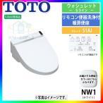 [TCF6542AK_NW1] TOTO トイレ便座 ウ�