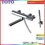 *[TMGG40ECR] TOTO トートー 浴室エコシャワー水栓 蛇口 サーモ付 壁付きタイプ レビューを書いて送料無料 あすつく