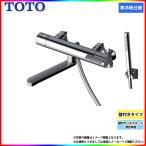 [TMGG40ECRZ] TOTO トートー 浴室エコシャワー水栓 蛇口 サーモ付 壁付きタイプ エアインヘッド 寒冷地仕様 レビューを書いて送料無料