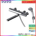 *[TMGG40EW] TOTO トートー 浴室エコシャワー水栓 蛇口 サーモ付 壁付きタイプ エアインヘッド 一時水止付 レビューを書いて送料無料 あすつく