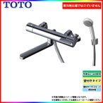 *[TMGG40LE] TOTO トートー 浴室エコシャワー水栓 蛇口 サーモ付 壁付きタイプ エアインヘッド レビューを書いて送料無料 あすつく