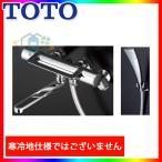 [TMGG40QECR] TOTO 浴室エコシャワー水栓 サーモ付 壁付きタイプ アーチハンドル ハンガー角度調節付 レビューを書いて送料無料