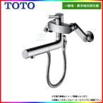 [TKGG36E] TOTO toto トートー ハンドシャワー シングルレバーキッチン混合エコ水栓 壁付きタイプ レビューを書いて送料無料