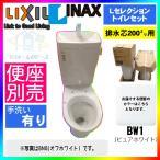 [C-180S:BW1+DT-4840:BW1] リクシル INAX Lセレクション 手洗付 レビューを書いて送料無料