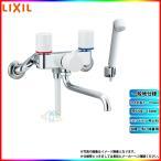[BF-M115H] リクシル INAX 浴室 2ハンドルシャワー水栓 壁付タイプ 一時止水付 TMS20C 類似品 レビューを書いて送料無料