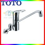 *[TKGG31ECH] TOTO 先端シャワー切替 分岐左右兼用 キッチン分岐水栓 台付きタイプ 蛇口 レビューを書いて送料無料 あすつく