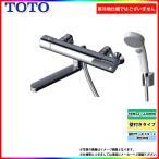 [TMGG40LEW] TOTO エアインクリック 浴室エコシャワー水栓 サーモ付き水栓 壁付きタイプ 蛇口 レビューを書いて送料無料