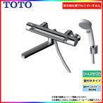 [TMGG40QEW] TOTO エアインクリック 浴室エコシャワー水栓 サーモ付き 壁付きタイプ 蛇口 レビューを書いて送料無料