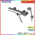 *[TMGG40SE] TOTO リングハンドル 浴室シャワー水栓 壁付きタイプ 蛇口 レビューを書いて送料無料 あすつく