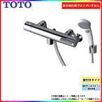 *[TMGG40SEW]  一時止水付き エアインクリック TOTO 浴室シャワー水栓 壁付きタイプ 蛇口 レビューを書いて送料無料 あすつく