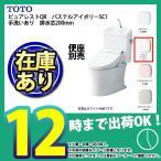 * [CS230B:SC1+SH231BA:SC1] あすつく TOTO ピュアレストQR 排水200mmタイプ 手洗付 超節水型 レビューを書いて送料無料
