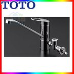 *[TKGG31EH] TOTO 分岐左右兼用 キッチン分岐水栓 混合水栓 台付タイプ 蛇口 レビューを書いて送料無料 あすつく