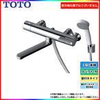 [TMGG40E] TOTO 浴室エコシャワー水栓 蛇口 サーモ付 壁付きタイプ エコ水栓 スパウト170mm エアイン レビューを書いて送料無料