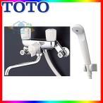 *[TMS20C] 一時止水付 TOTO 浴室 2ハンドルシャワー水栓 壁付タイプ 節水 レビューを書いて送料無料 あすつく
