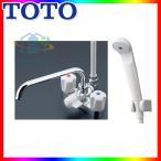 [TMS26C] TOTO 浴室シャワー水栓 台付き デッキタイプ レビューを書いて送料無料
