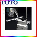 [TMGG46E] 芯々4サイズマルチ エアイン TOTO 浴室エコシャワー水栓 サーモ付き 台付きタイプ 蛇口 レビューを書いて送料無料