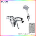 [TMF49E4R] TOTO toto トートー オートストップ浴室シャワー水栓 蛇口 サーモ付き 壁付きタイプ レビューを書いて送料無料