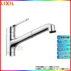 * [SF-HB452SYX] あすつく リクシル シングルレバー シャワー水栓 キッチン 台所 台付タイプ ワンホール