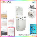 [FTVN-603:VP1W+MFTX-601XF] INAX オフト 洗面化粧台 600mm 扉タイプ 洗面台 条件付送料無料