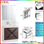 [AR1FH-755SY:VP1H+MAR1-753TXJU] INAX ピアラシリーズ 洗面化粧台セット 750mm フルスライドタイプ 洗面台 条件付送料無料