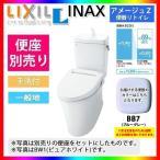 [BC-ZA10H:BB7+DT-ZA180H:BB7] INAX トイレ 便器 アメージュZ リトイレ リモデル リフォーム向け 手洗付 レビューを書いて送料無料