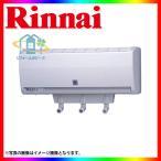 [RBHM-W413KP] リンナイ 浴室暖房 浴室乾燥機 壁掛型 ミストサウナ イオンプラズマクラスター レビューを書いて送料無料