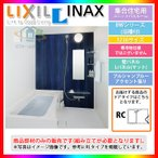 [BW-1216LBE+HBRC:BW06A] INAX ユニットバスルーム お風呂 BWシリーズ 浴槽付 1200サイズ 条件付送料無料