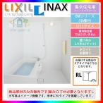 [BW-1115LBE+HBRL:BW01A] INAX ユニットバスルーム お風呂 BWシリーズ 浴槽付 1100サイズ 条件付送料無料