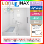 [BLW-1116LBE+H(C)BRC:BW02A] INAX ユニットバスルーム お風呂 BLWシリーズ 浴槽洗面器付 1100サイズ 条件付送料無料