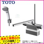 [TMGG46EW:KOJI] TOTO 浴室エコシャワー水栓 芯々4サイズマルチ  エアインクリック 蛇口 標準工事付