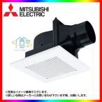 * [VD-10ZC10] あすつく 三菱電機 ダクト用 換気扇 天井埋込タイプ 低騒音 風呂 トイレ 洗面所 トクラス