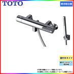 [TMGG40SECRZ] TOTO サーモスタットシャワー金具 壁付けタイプ 水栓 蛇口 レビューを書いて送料無料