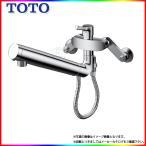 *[TKGG37E] TOTO 浄水器兼用混合水栓 壁付きタイプ GGシリーズ 蛇口 レビューを書いて送料無料 あすつく