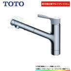 * あすつく [TKGG32EB1R] TOTO シングルレバー混合栓 台付き1穴タイプ ハンドシャワー 蛇口 レビューを書いて送料無料