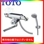 [TMF47E1R] TOTO サーモスタットシャワー水栓 壁付きタイプ 浴室用 蛇口 レビューを書いて送料無料