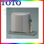 [TEK513B1] TOTO 水回りアクセサリー アルカリイオン水生成器 アルカリ7(ビルトイン形)リモコン付き レビューを書いて送料無料
