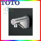 [TEL20DS] TOTO 壁付自動水栓 取り替え用アクアオート 単水栓 乾電池一体タイプ レビューを書いて送料無料
