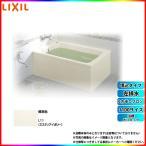 [PB-1111BL/L11] INAX 浴槽本体 ポリエック お風呂 浴室 lixil イナックス 1,100サイズ 2方半エプロン 左排水 条件付送料無料