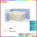 [PB-901BR/L11] INAX 浴槽本体 ポリエック お風呂 浴室 アイボリー色 900サイズ 2方半エプロン 右排水 条件付送料無料