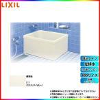 [PB-801BL/L11] INAX 浴槽本体 ポリエック お風呂 浴室 アイボリー色 800サイズ 2方半エプロン 左排水 条件付送料無料