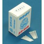 吉野石膏 ボード釘 アイボリー 200g/箱